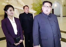[SUMMIT] First ladies of  two Koreas to attend inter-Korean summit dinner