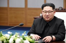 .[SUMMIT] N. Koreas Kim promises to make Moon sleep well.