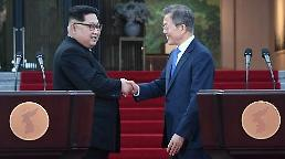 .[SUMMIT] Inter-Korean summit paves way for resurrection of stalled economic projects.