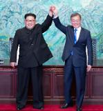 南北首脳会談の成功で「板門店宣言」履行のための後続措置に着手