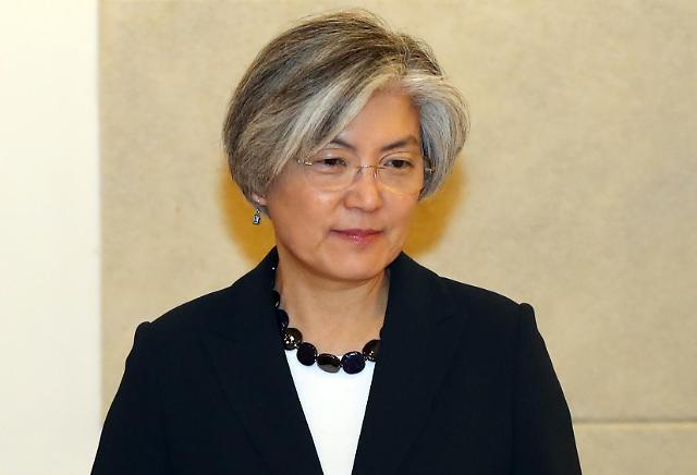 韩外长同美国新任国务卿初次通电话