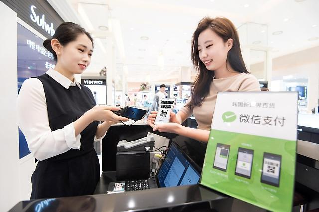 来韩中国游客规模回升 促便利商店结算激增