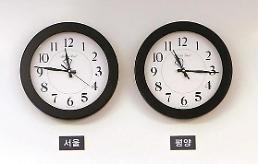 .朝鲜5月5日起统一韩朝时区 或产生可观经济效果.