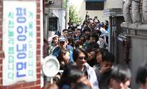 平和の象徴なった「平壌冷麺」、南北首脳会談効果で有名な冷麺専門店大繁盛