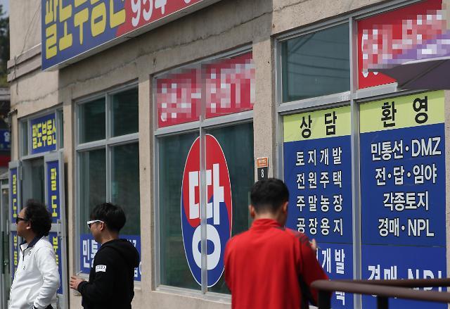《板门店宣言》签署带火韩国边境地区房产