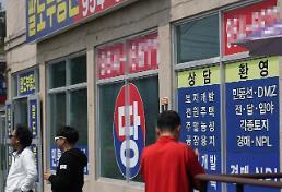 .《板门店宣言》签署带火韩国边境地区房产.