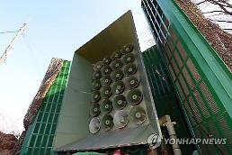 .S. Korea to start dismantling loudspeakers this week along border.
