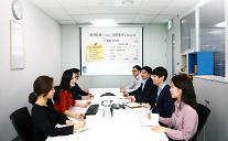 サムスンディスプレイ、利口な会議管理システムで非効率減らす