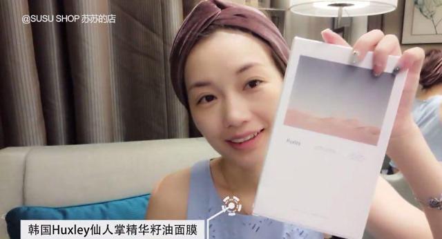 韩国小众化妆品Huxley异军突起 仙人掌种子油打造皮肤救星
