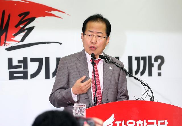 洪准杓炮轰《板门店宣言》:韩国将失去美国的核保护