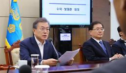 .​Moon urges parliamentary ratification of Panmunjom Declaration: Yonhap.