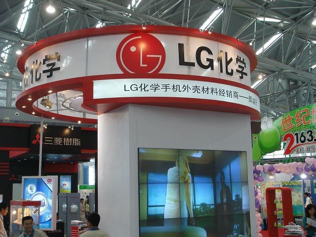 LG化学对中国投资2700亿韩元 广州设立新工厂