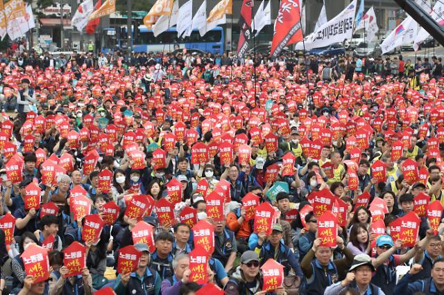 书写韩国社会劳动新历史