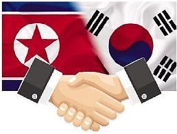 """.韩地方选举即将举行 预备候选人高举""""半岛和平""""旗帜."""