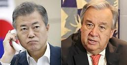 .文在寅与联合国秘书长古特雷斯通话 邀请联合国赴朝见证朝鲜关闭核试验场.