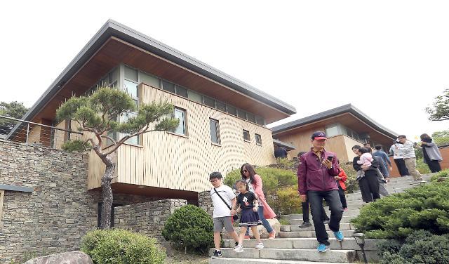 已故前总统卢武铉私宅对外开放