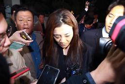 Hanjin owners daughter denies throwing glass cup at business meeting