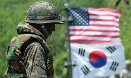 .青瓦台:签署和平协定后 美军仍有必要继续驻扎韩国.