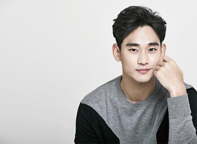 看这里! 中国粉丝喜爱的韩男星榜出炉