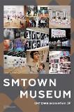 .SM TOWN博物馆4日对外开放 高新技术助粉丝与偶像亲密互动.