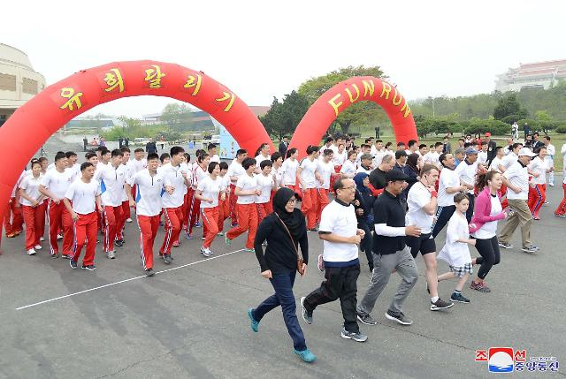 亚运会欢乐跑首次走进朝鲜