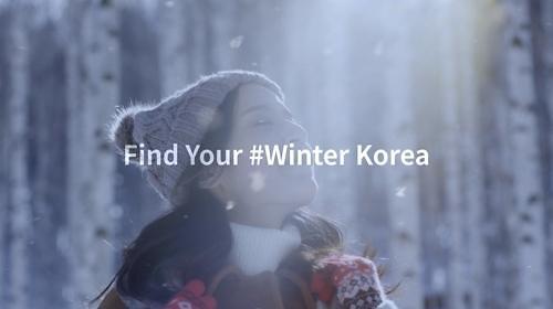 韩国观光公社制作视频宣传韩国冬季游