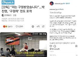 .JYP threatens legal action, denies he is not religious cult member.