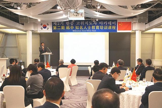 中国国际问题研究院院长:中国不担心在半岛问题上被边缘化