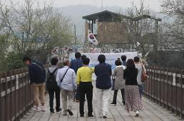 """.""""文金会""""带火了非武装地带 DMZ游却屡遭质疑."""