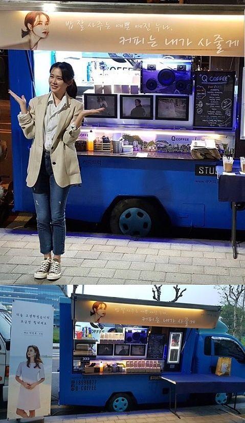 李敏镐为《饭姐》剧组送咖啡车 展现与孙艺珍友情