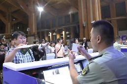 .中国虽仍限韩 赴华旅游的韩国游客人数激增 .