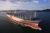 サムスン重工業、空気潤滑システムをコンテナ船に適用…世界初