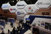 ポスコ、世界最大の海洋技術博覧会でエネルギー鋼材広報