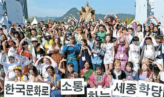 世宗学堂遴选韩语英才提供在韩留学机会