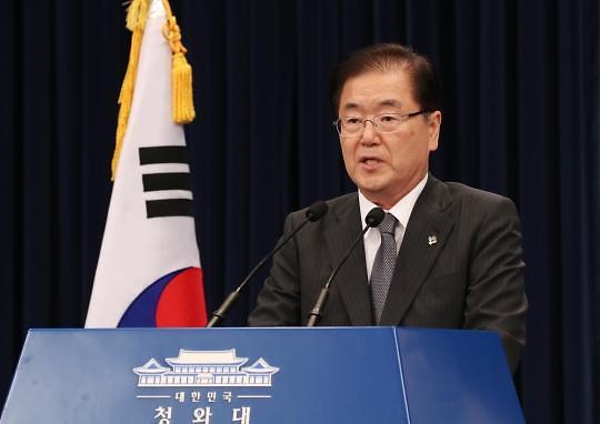 青瓦台证实韩国安首长秘密访美