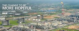 .Daewoo E&C secures $288 million fertilizer plant deal in Nigeria.