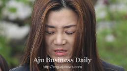 .S. Korean police seek arrest warrant for Hanjin group heads daughter .