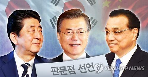 韩青瓦台重申韩中日声明不提促朝弃核