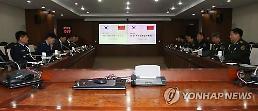.韩中国防政策工作会议时隔2年4个月重启.