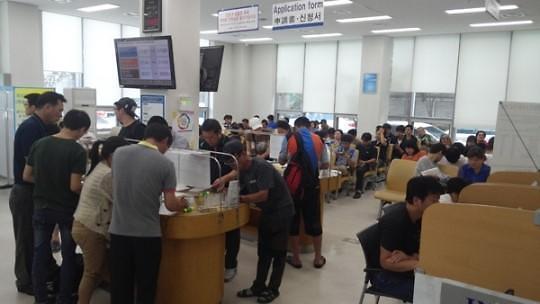 韩出入境管理局时隔60年更名为出入境外国人厅