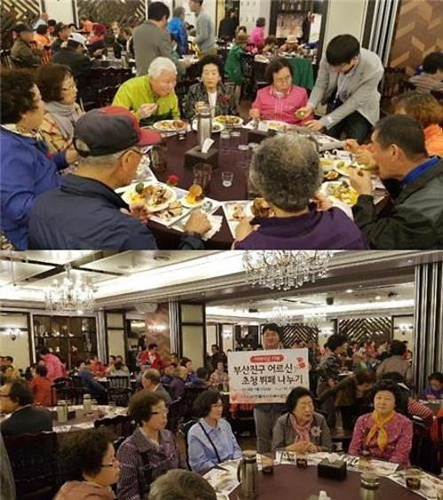 郑俊浩连续7年父母节请独居老人聚餐