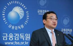 .Regulators urge punishment of 21 Samsung Securities employees .