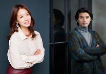 """パク・シネ、tvN新ドラマ「アルハンブラ宮殿の思い出」でカムバック!・・・""""相手役はヒョンビン"""""""