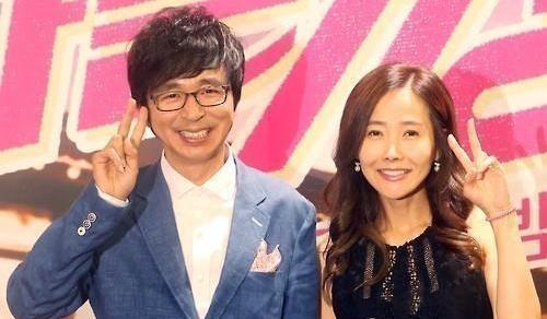 金国振姜修真恋情修成正果 两人将于23日结婚