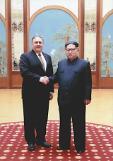 .美国务卿蓬佩奥时隔40余天再访朝 商讨朝美首脑会谈.