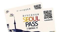 .外国人专用首尔旅游卡全面升级优惠增多.