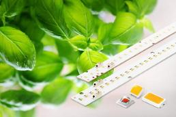 .​Samsung introduces high-power LED optimized for horticulture lighting.