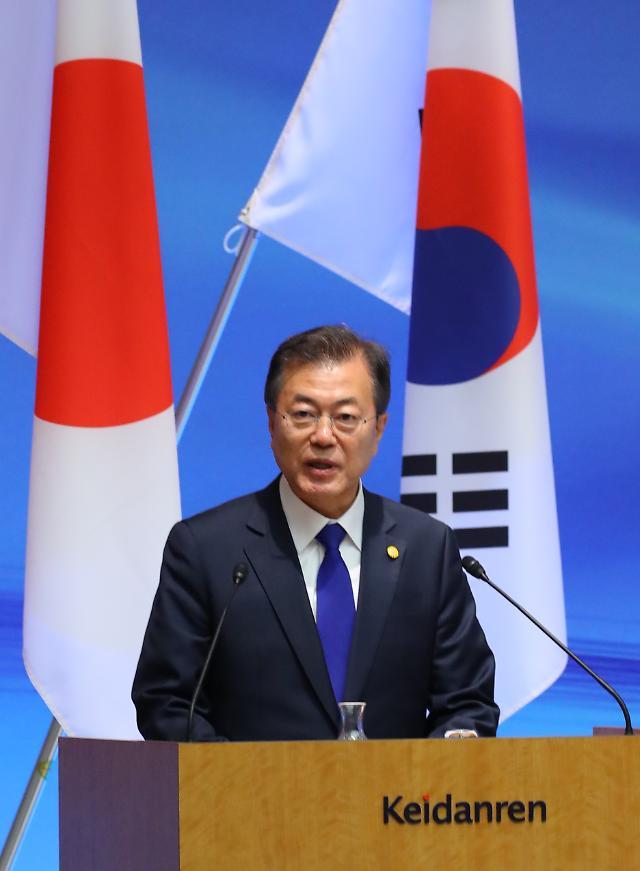 文在寅表示韩半岛和平离不开中日支持