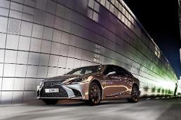 렉서스, 플래그십 가솔린 터보 '신형 LS500' 판매 개시