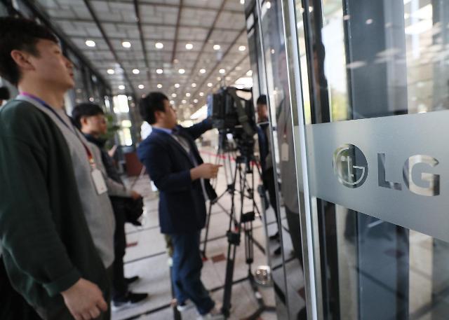 LG集团总裁一家涉嫌巨额逃税遭检方搜查